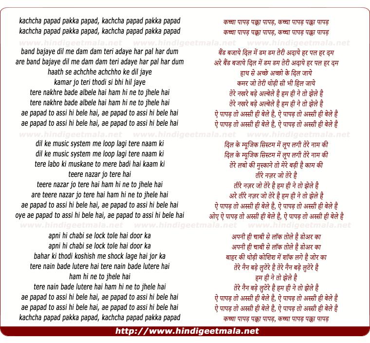 lyrics of song Kachha Papad