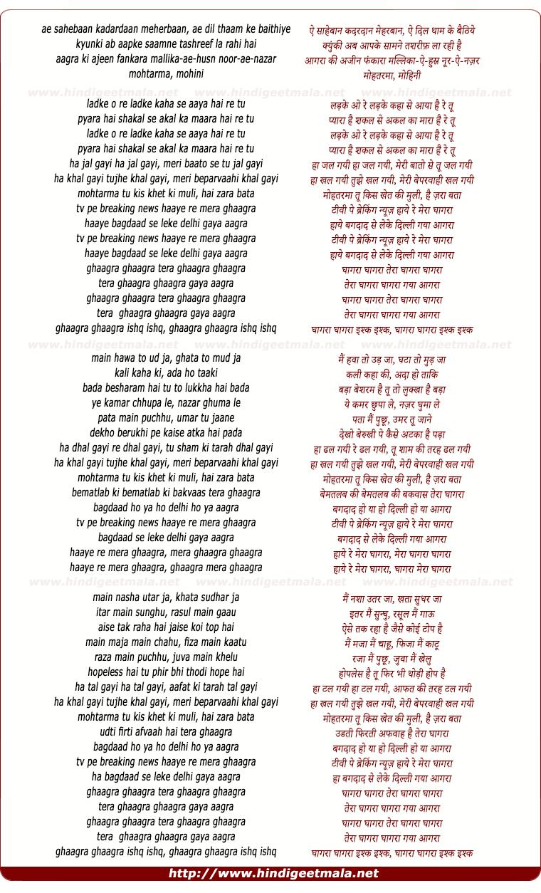 lyrics of song Ghaagra