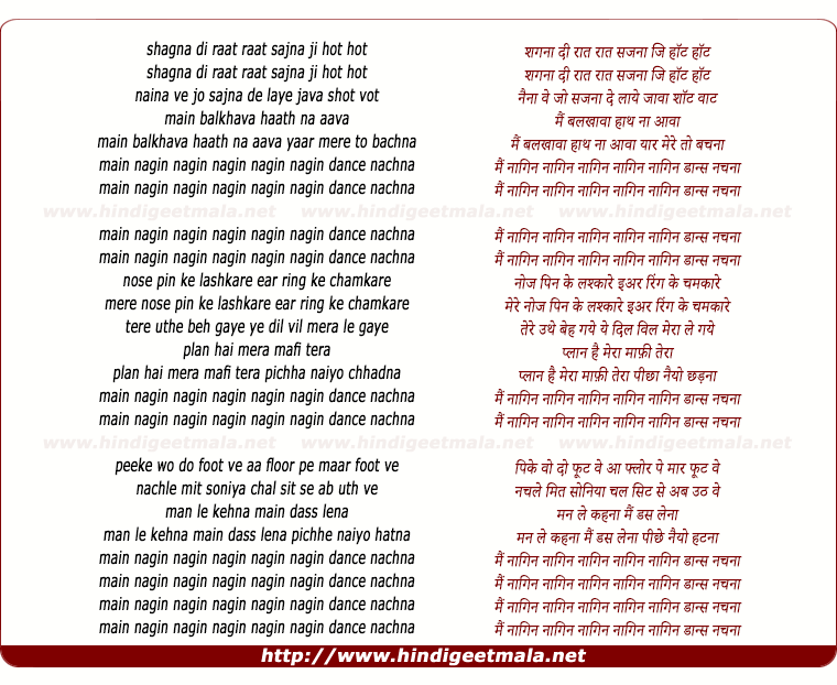 lyrics of song Nagin Dance Nachana