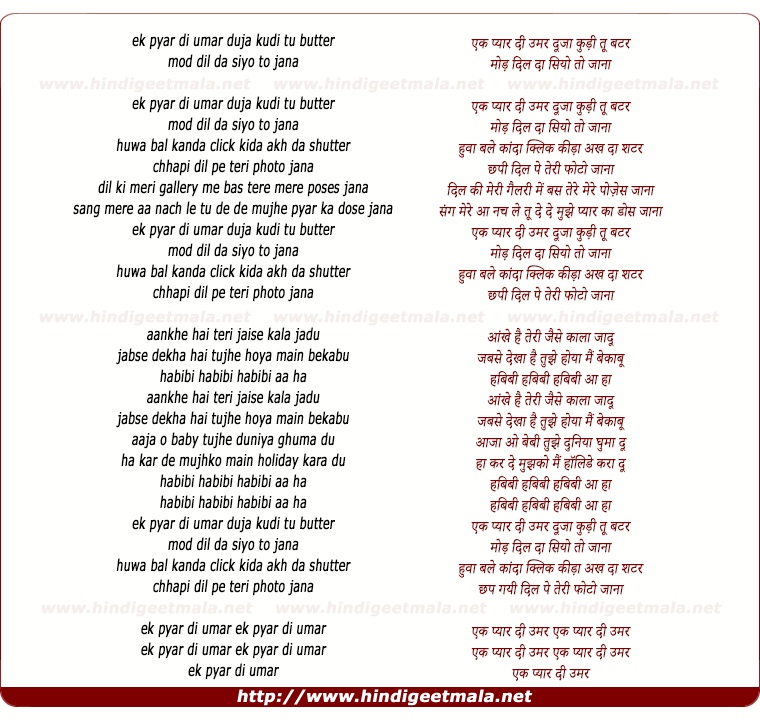 lyrics of song Kudi Tu Butter (Ek Pyar Di Umar)