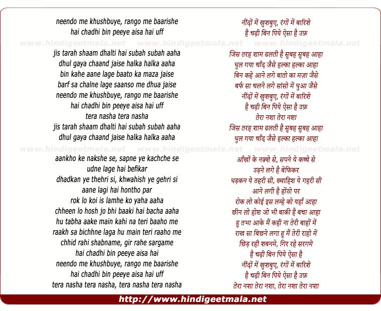 lyrics of song Tera Nasha