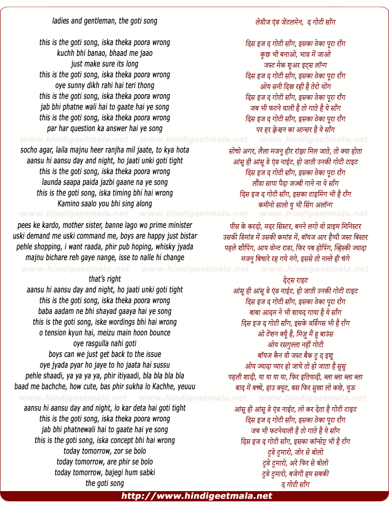 lyrics of song The Goti Song