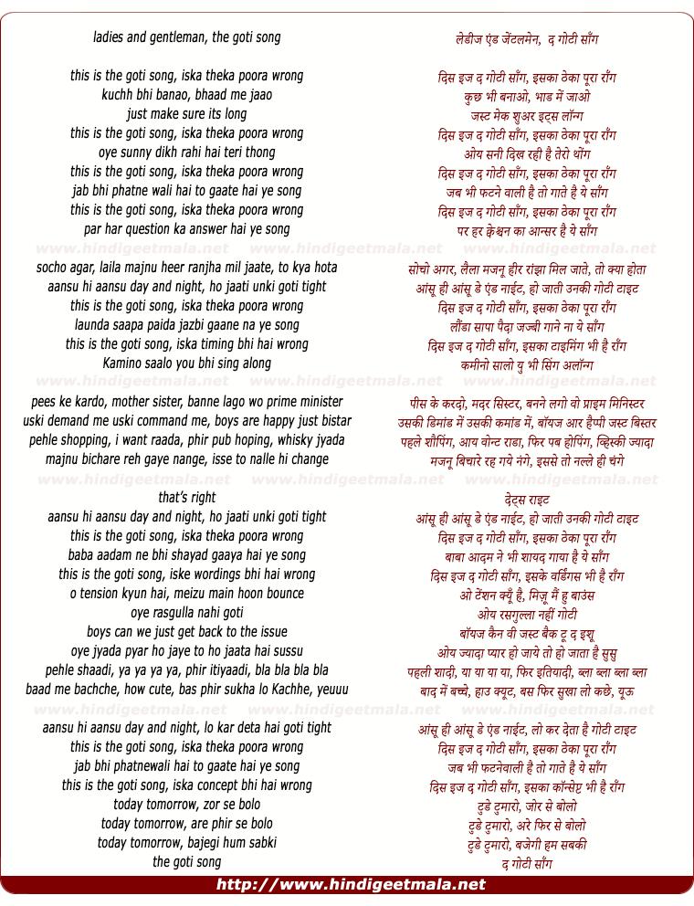 lyrics of song The Goti Song