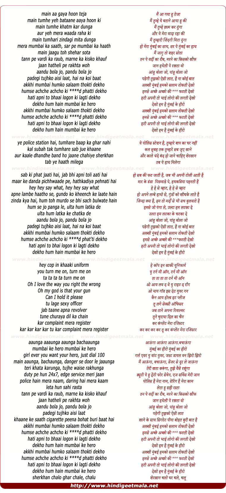 lyrics of song Hum Hai Mumbai Ke Hero