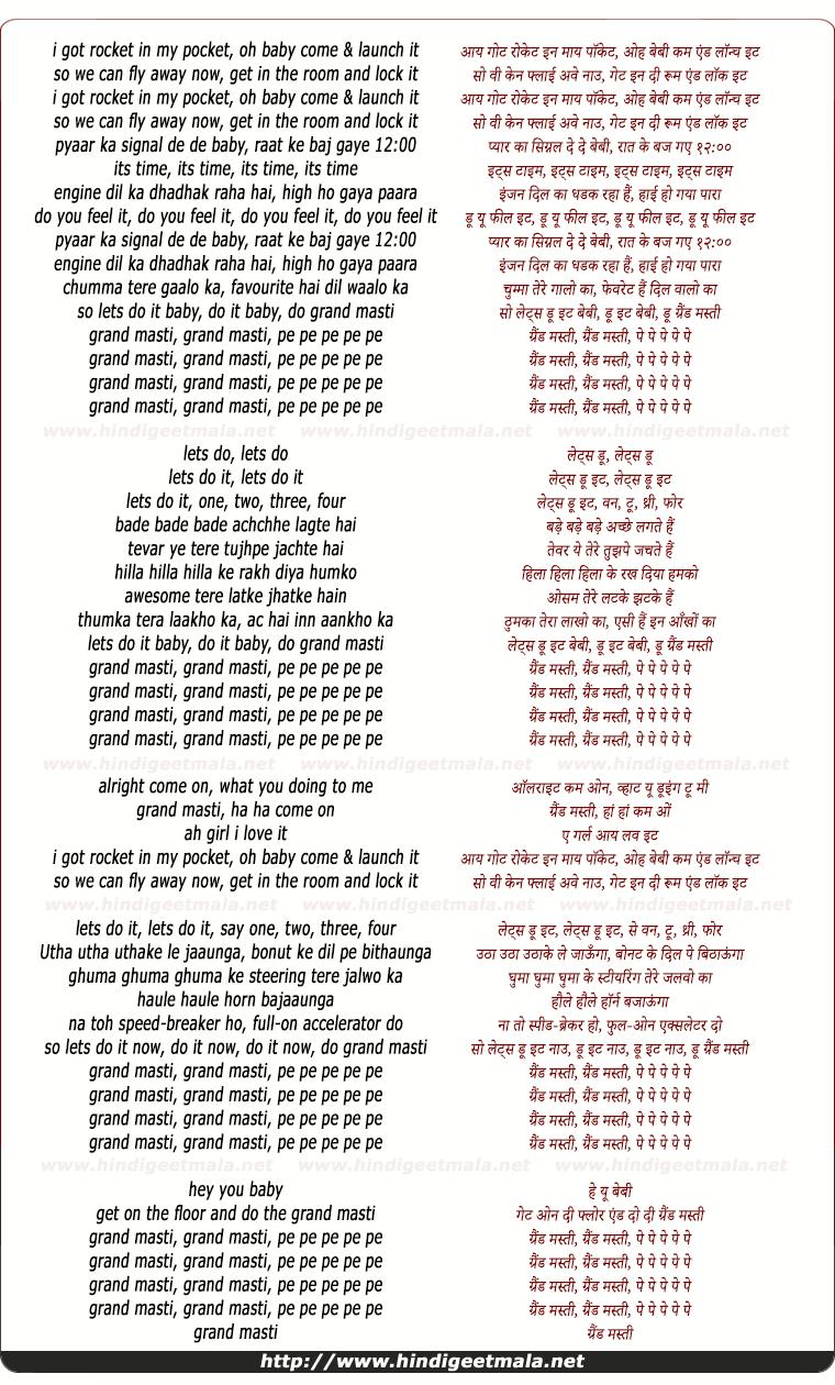 lyrics of song Grand Masti