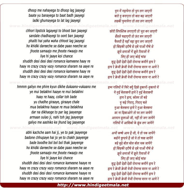 lyrics of song Shuddh Desi Romance (Title Song)