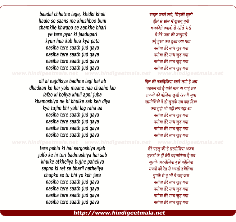 lyrics of song Naseeba