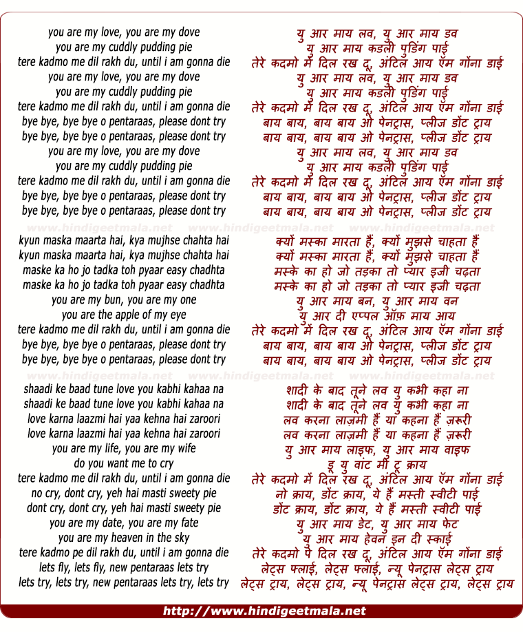 Lyric songs with apple in the lyrics : You Are My Love, Untill I Am Gonna Die - यु आर माय लव ...
