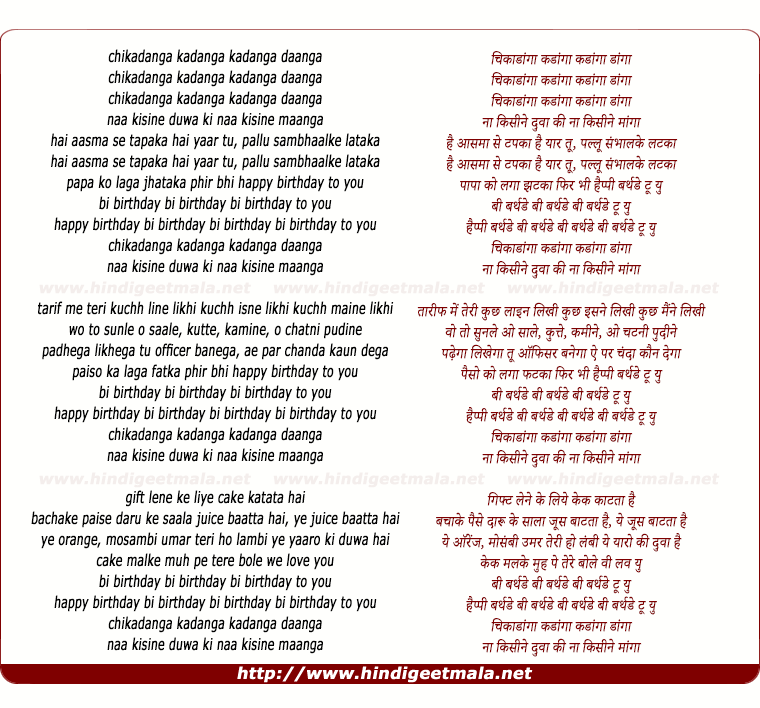 lyrics of song Chikadanga