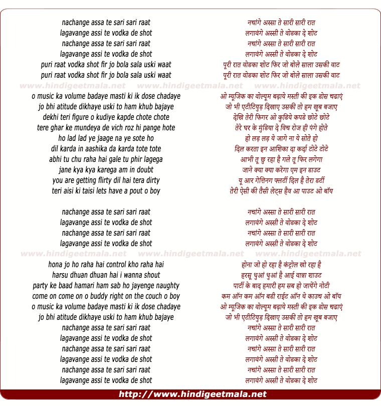 lyrics of song Lagavange Assi Te Vodka De Shot