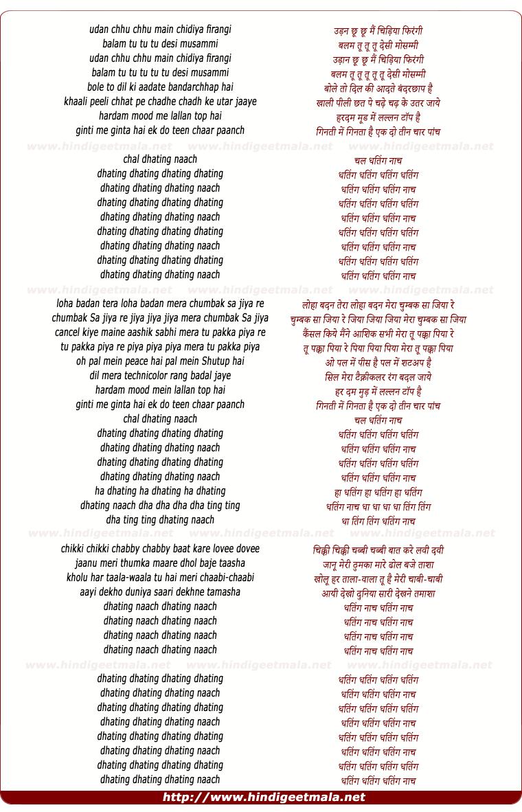 lyrics of song Dhating Naach, Ginti Me Ginta Hai