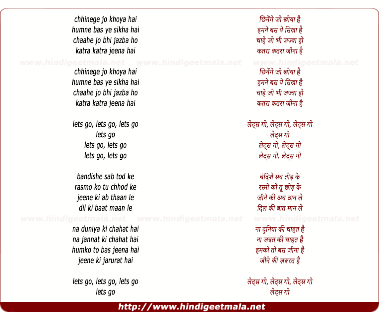 lyrics of song Rocking Party
