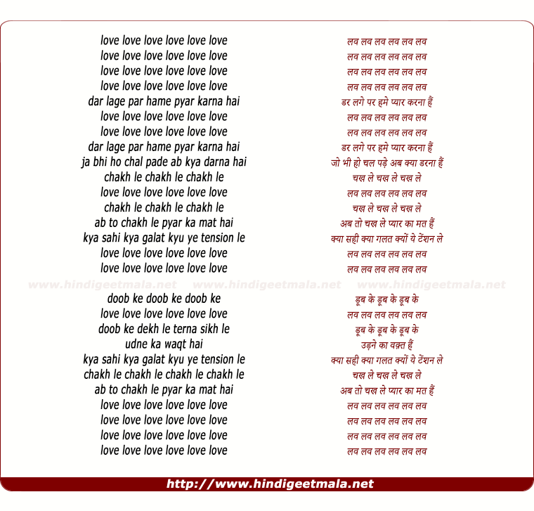 lyrics of song Love Love Love, Ab To Chakh Le