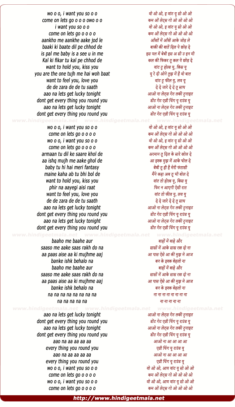 lyrics of song Lucky Tonight, Aao Na