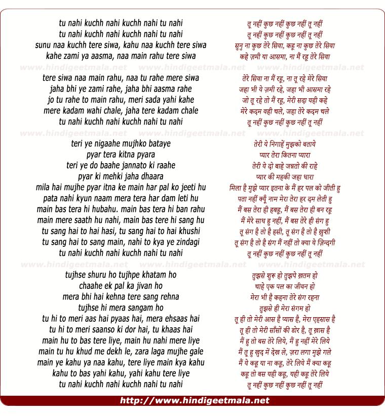 lyrics of song Tu Nahi Kuchh Nahi