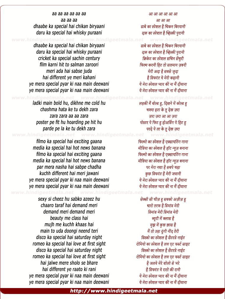 lyrics of song Pyaar Ki Na Main Deewani