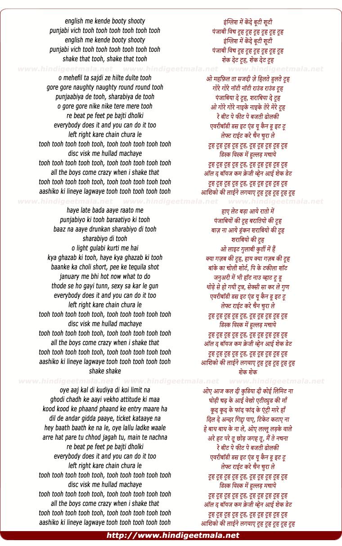 lyrics of song Tooh, Left Right Kare