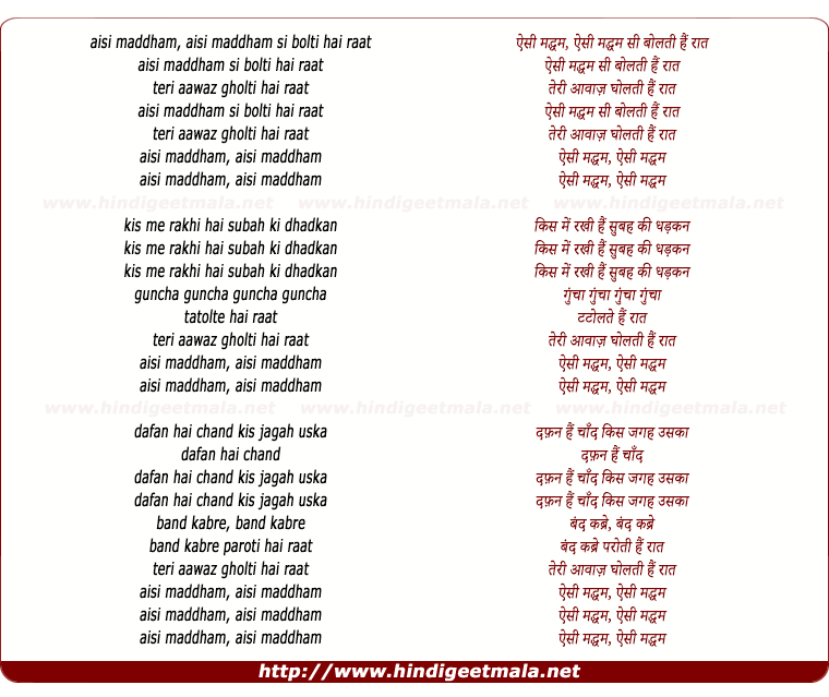 lyrics of song Aisi Maddham Si Bolti Hain Raat
