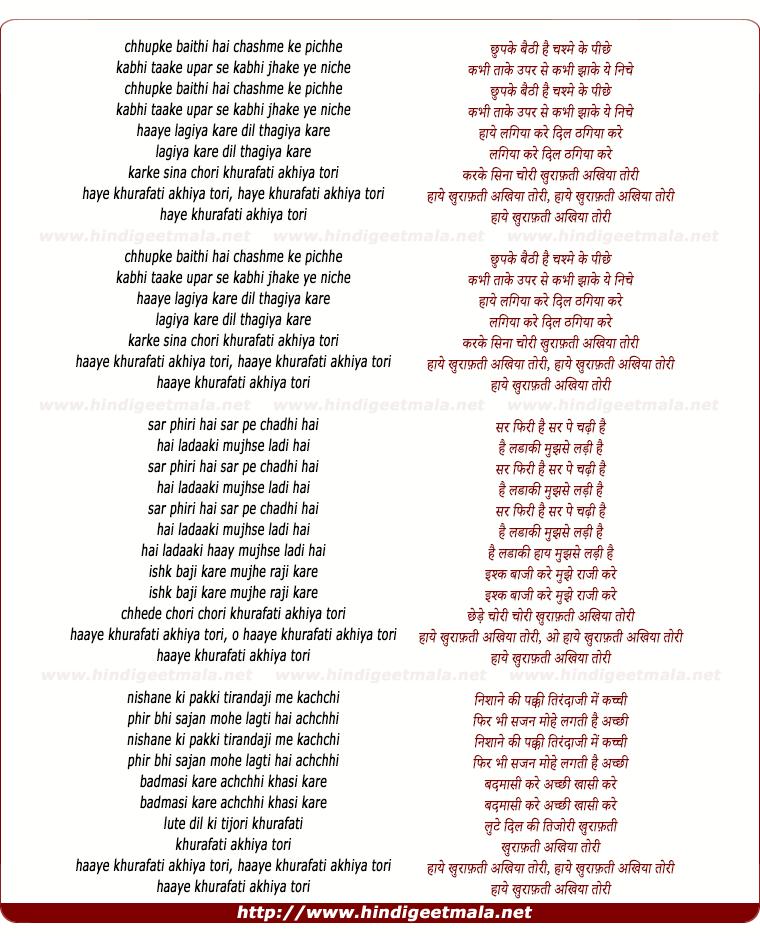 lyrics of song Khurafati Akhiyan Tori