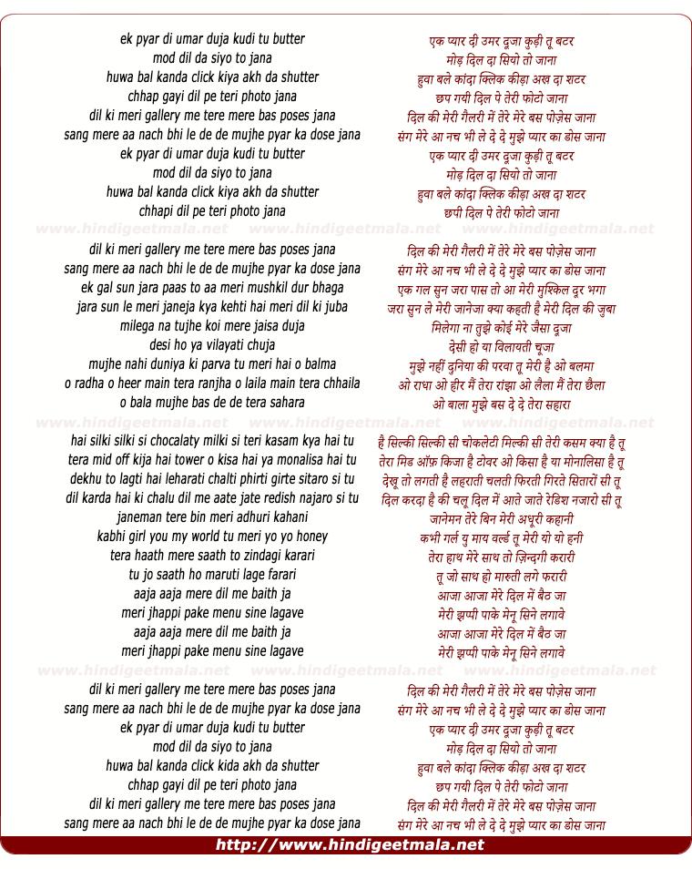 lyrics of song Kudi Tu Butter - Reprise