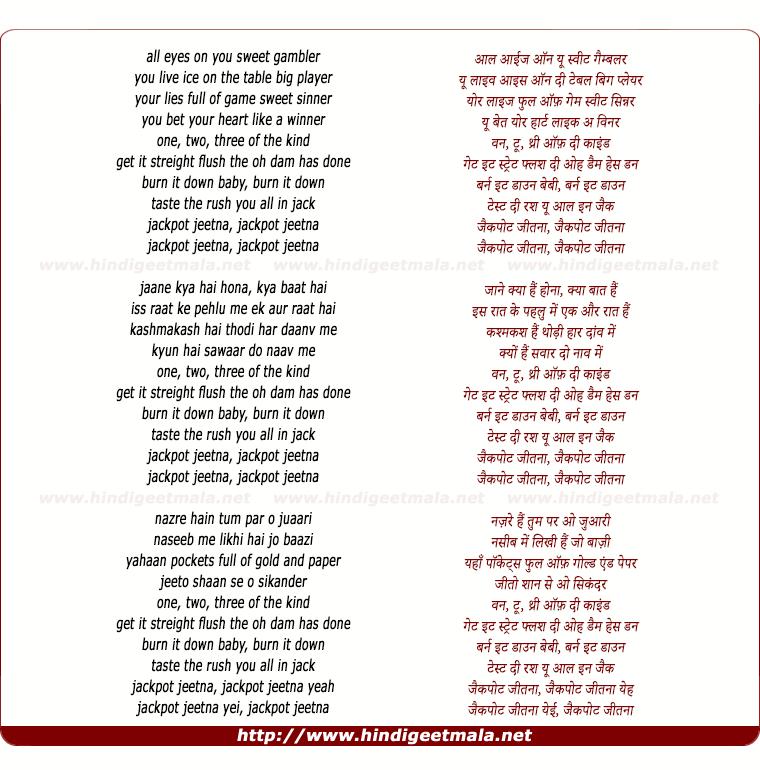 lyrics of song Jackpot Jeetnaa