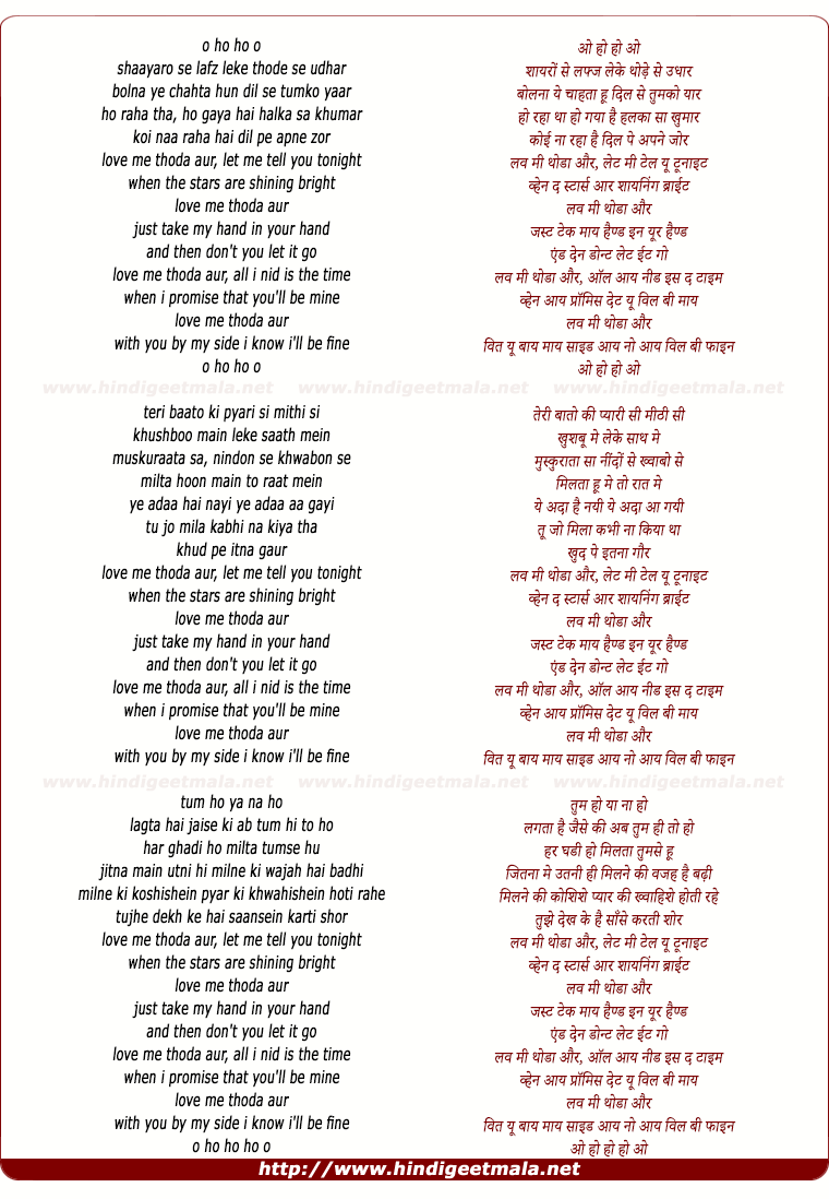 lyrics of song Love Me Thoda Aur, Shayro Se Lafz Le Ke