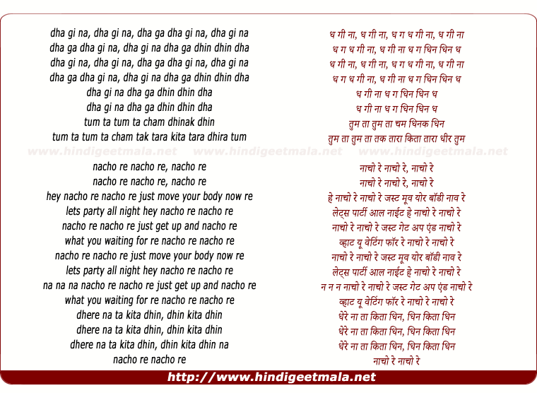 lyrics of song Naacho Re