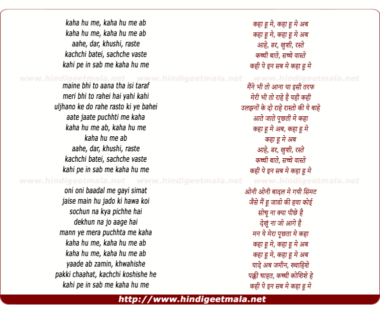 lyrics of song Kahaan Hoon Main Ab