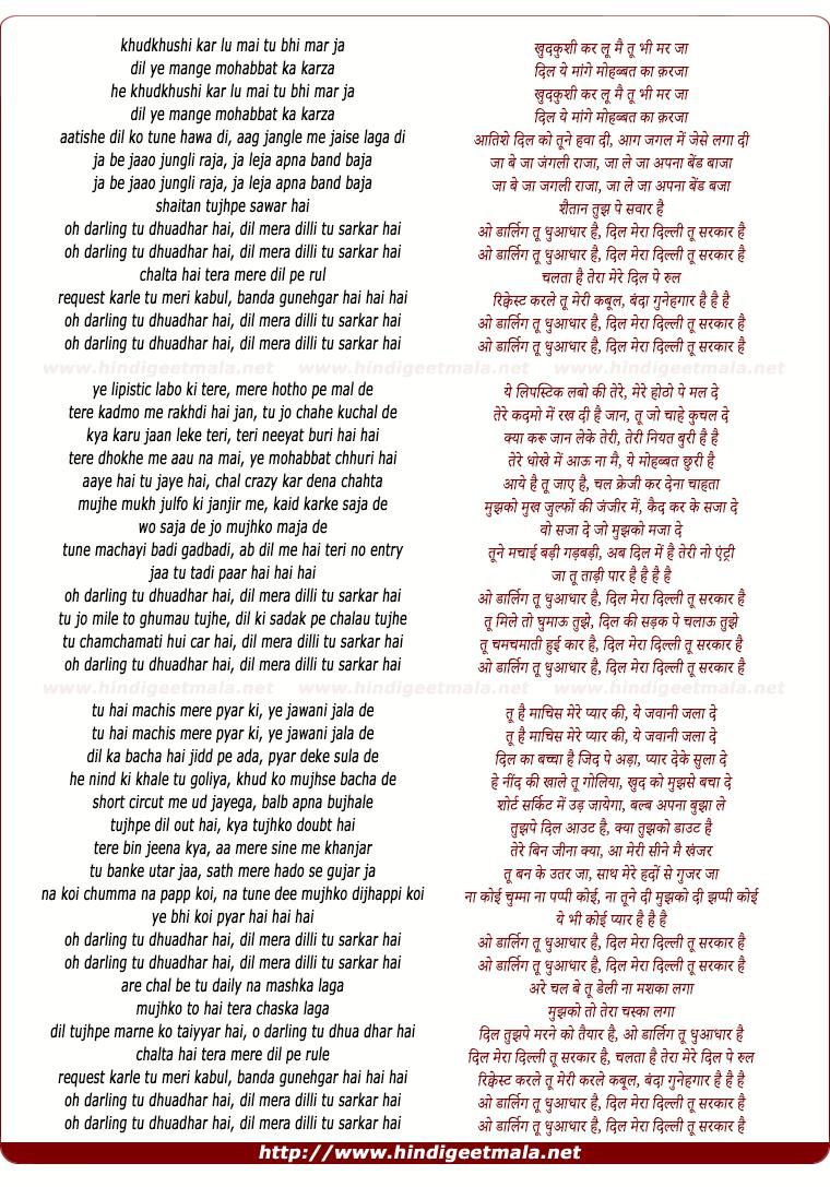 lyrics of song O Darling Tu Dhuaa-Daar Hai, Dil Mera Dilli