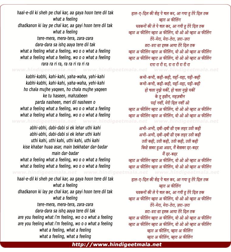 Sheh Songa Song Downoad: What A Feeling, Haal E Dil Ki Sheh Pe Chal Kar