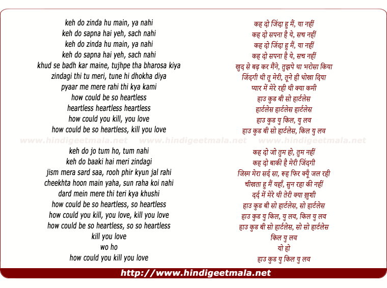 lyrics of song Heartless - Title Song