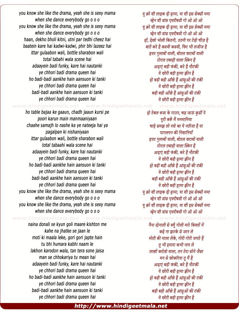 Lyric queen songs lyrics : Yeh Chhori Badi Drama Queen Hai - ये छोरी बड़ी ...