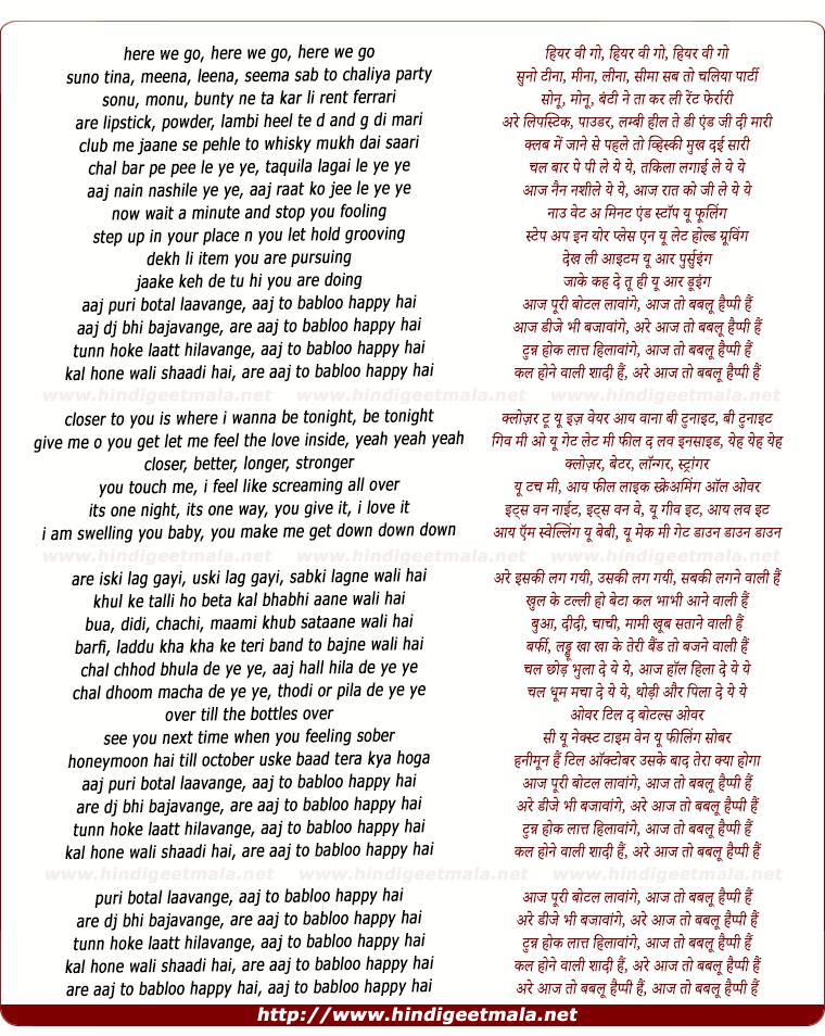 lyrics of song Babloo Happyy Hai - Title Song