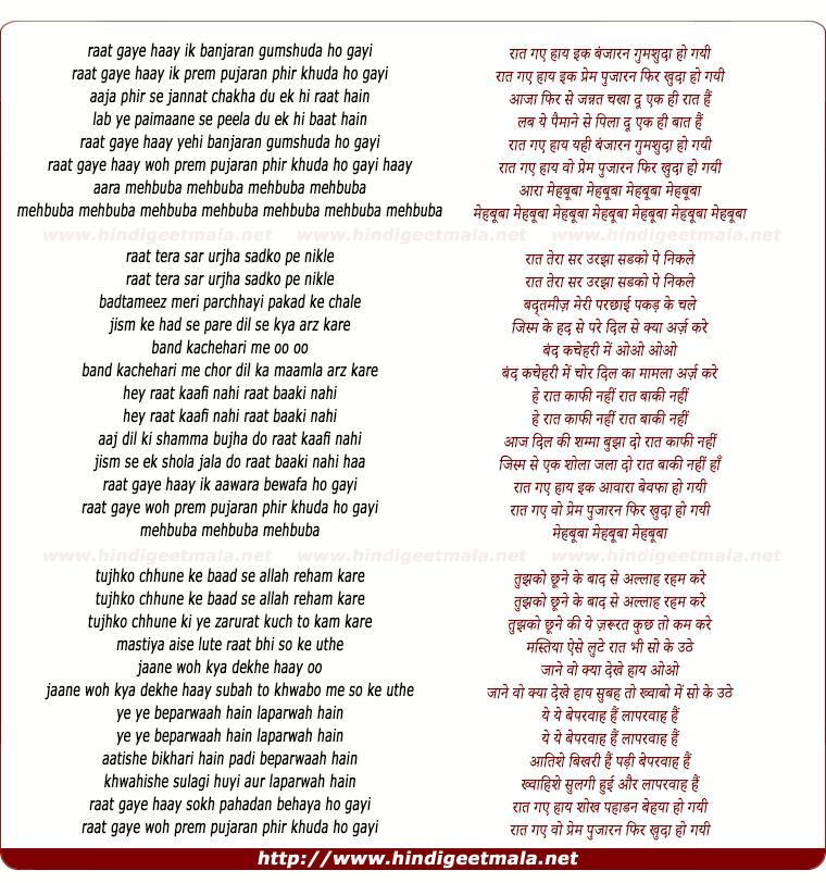 lyrics of song Banjaaran, Raat Gaye Ik Banjaran Gumshuda Ho Gayi