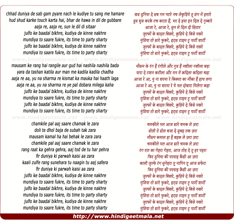 lyrics of song Party Sharty