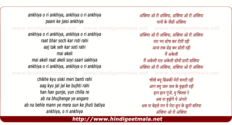 lyrics of song Ankhiyaan, O Ri Ankhiyaan
