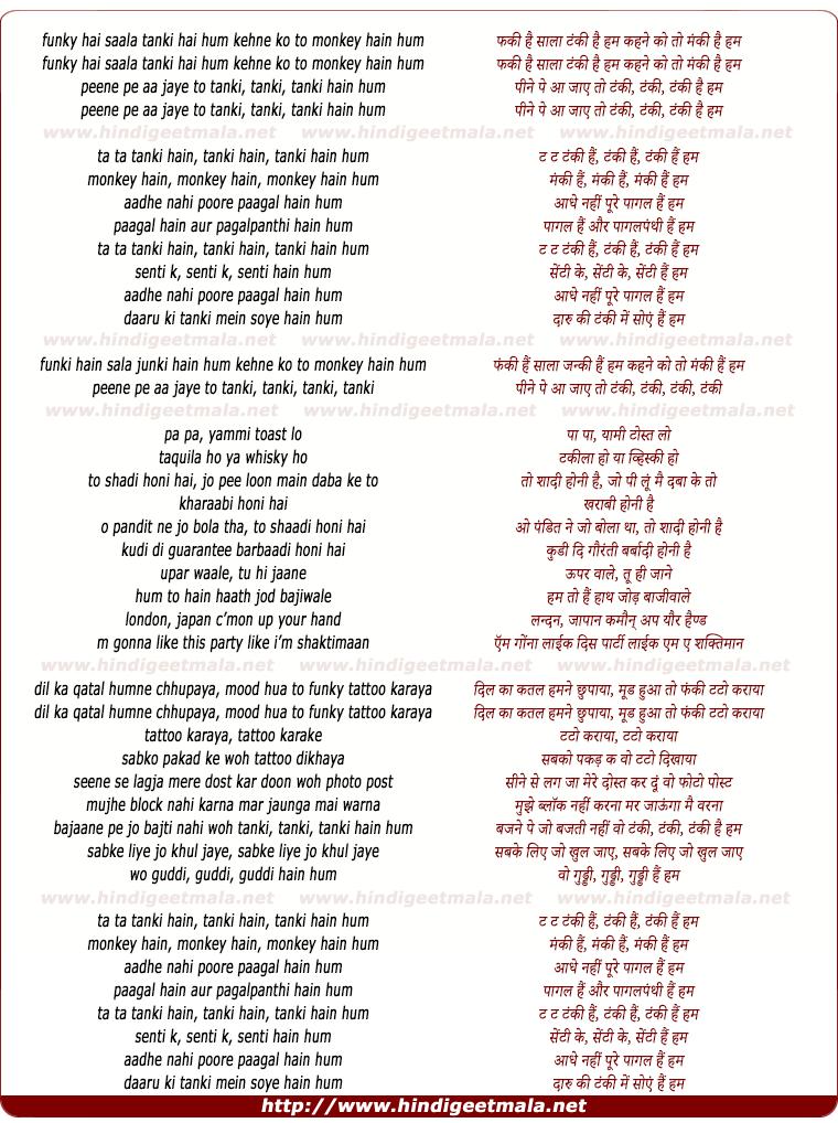lyrics of song Tanki Hain Hum - Mika Version