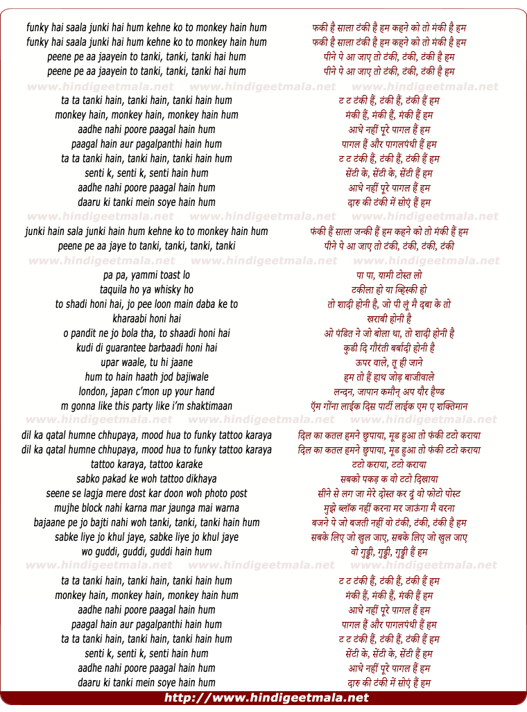 lyrics of song Tanki Hain Hum - Bhaven Version
