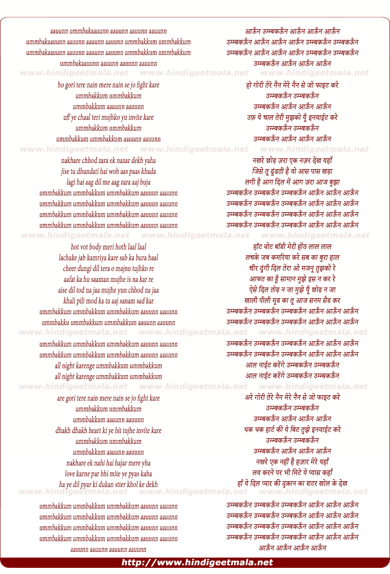 lyrics of song Ummbakkum