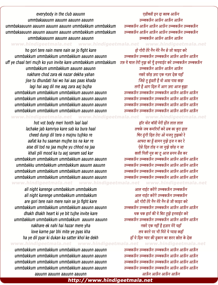lyrics of song Ummbakkum (Remix)