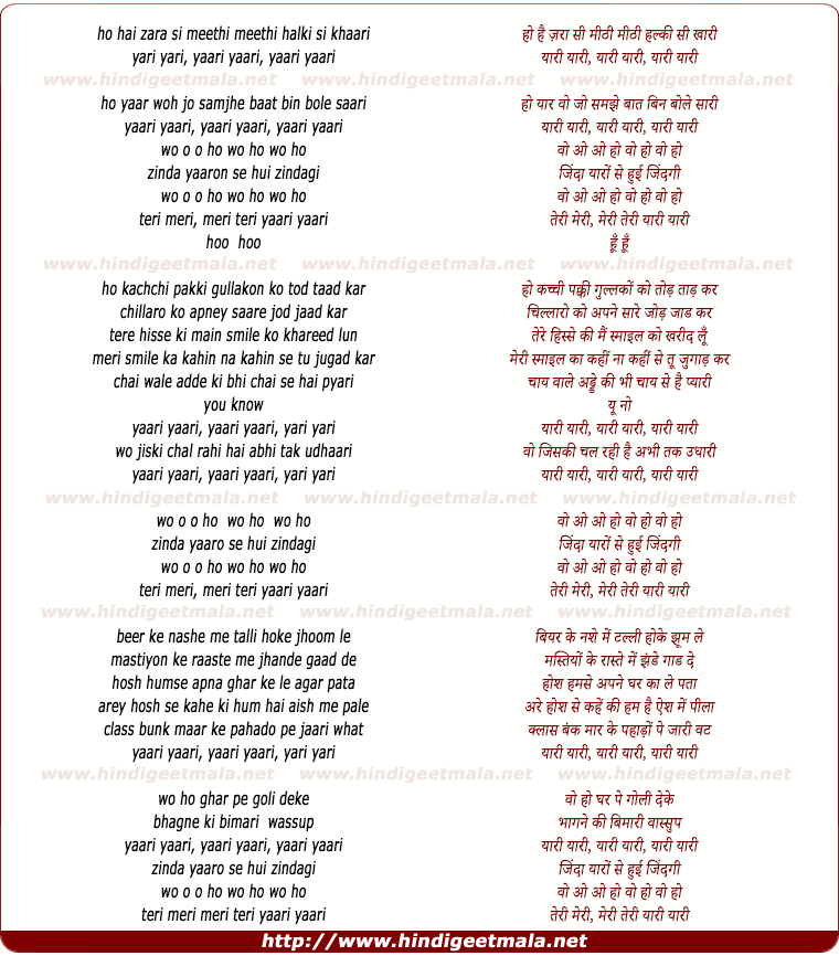 lyrics of song Yaari Yaari