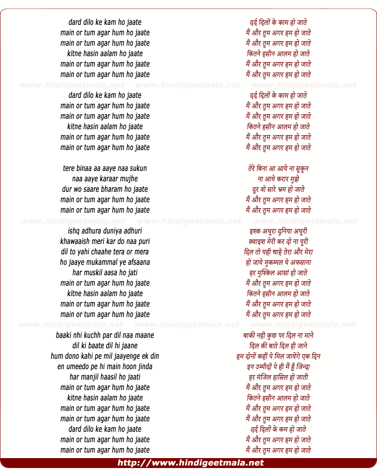 lyrics of song Dard Dilo Ke