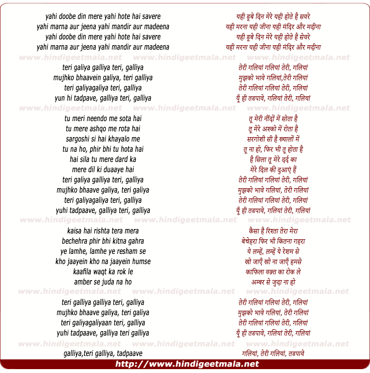 lyrics of song Galliyan