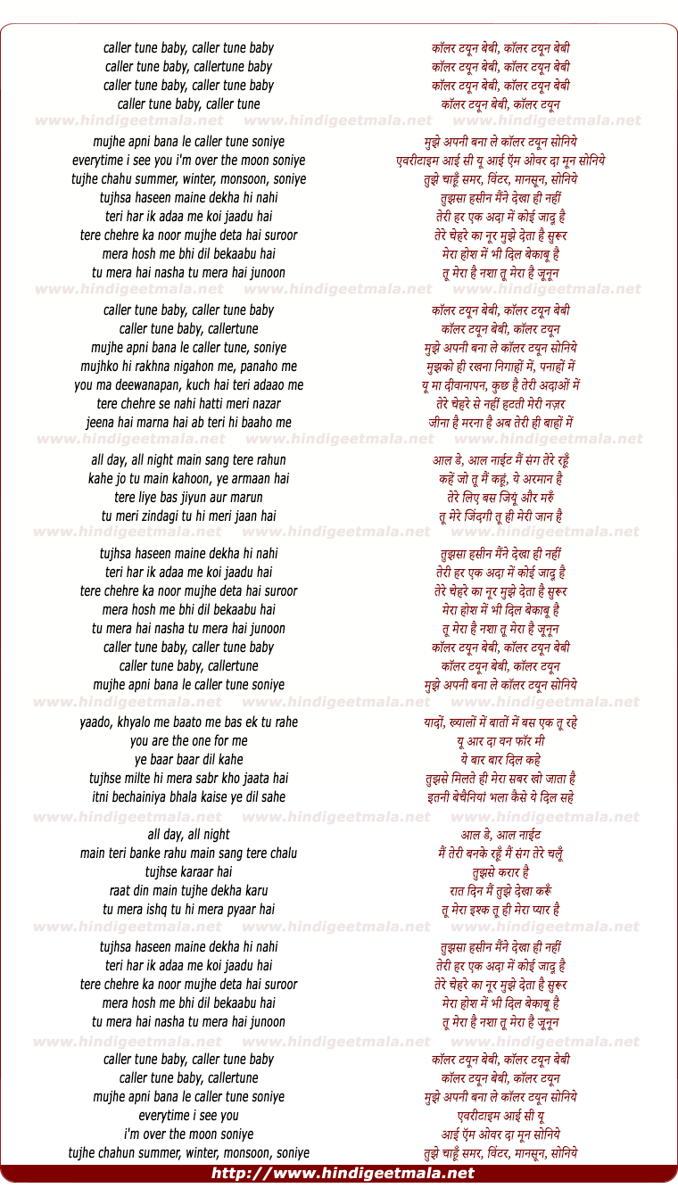 lyrics of song Caller Tune