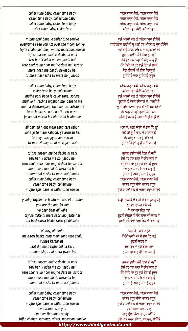 lyrics of song Caller Tune