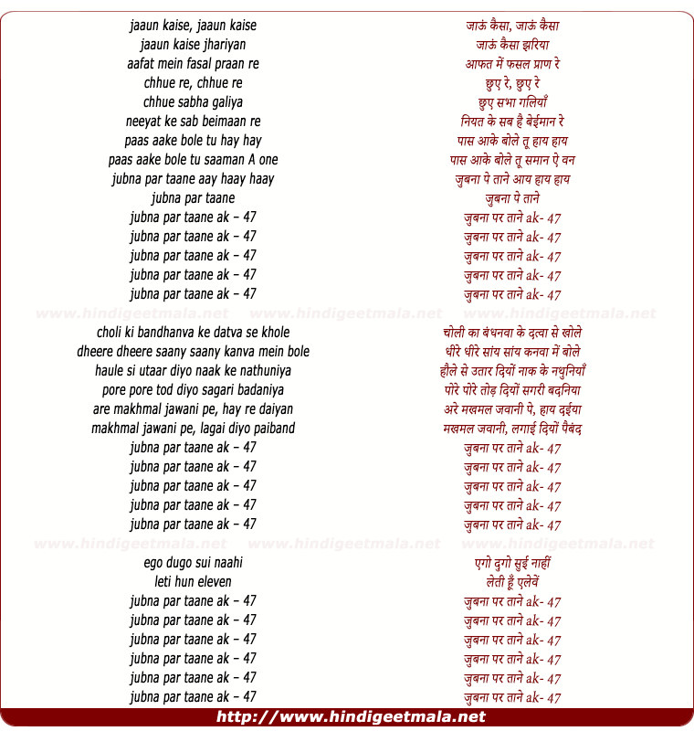 lyrics of song Ak Fourty Seven