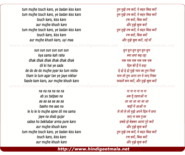 lyrics of song Tum Mujhe Touch Karo