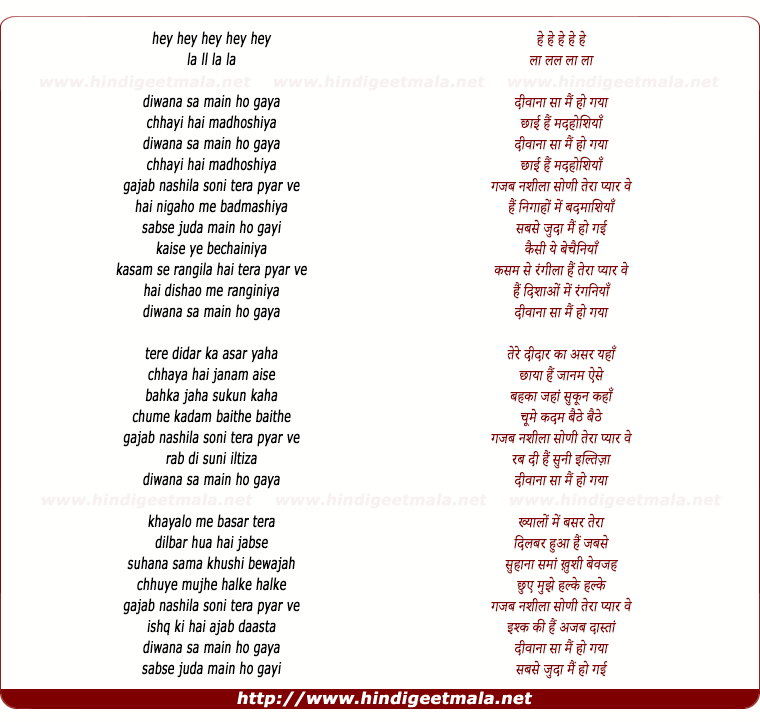 lyrics of song Deewana Sa Main