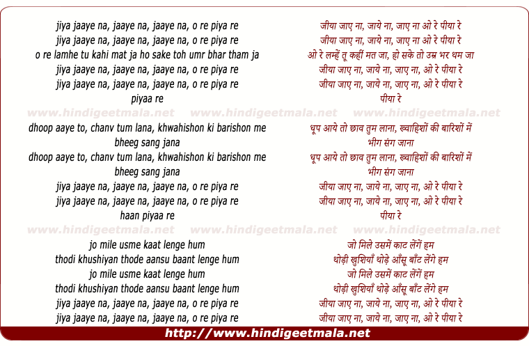 lyrics of song Muskurane