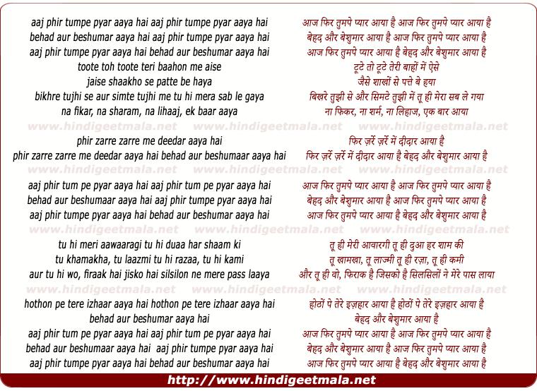 lyrics of song Aaj Phir Tumpe Pyar Aaya Hai